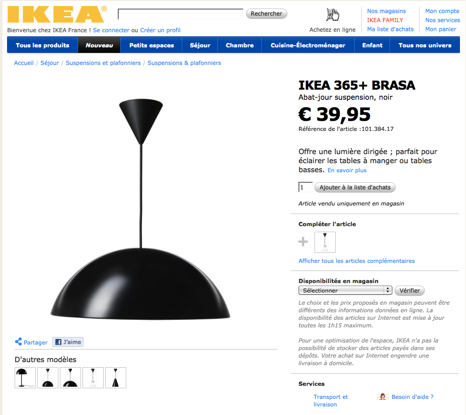 Page e-commerce ikea